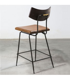 Soli Bar Stool